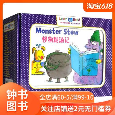 兒童英語閱讀魔盒 第三級 魔盒3 附mp3音頻 少兒英語教材 7-10歲兒童英語分級閱讀書 英文繪本故事有聲讀物 小