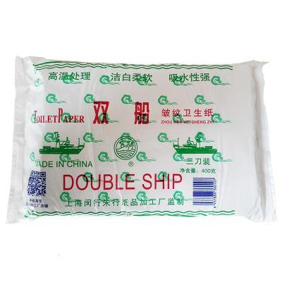 纸400克高级皱纹卫生纸平板厕纸家用方块刀切纸10包装