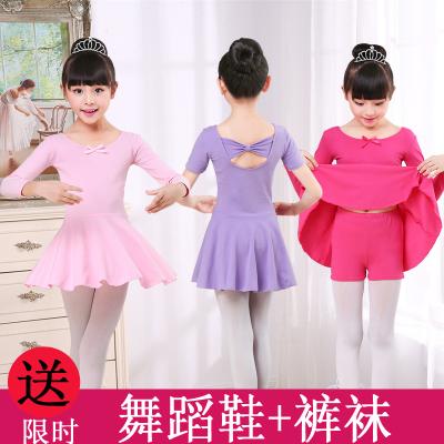 兒童舞蹈服裝女童練功服春夏季長短袖中國民族跳舞裙女孩芭蕾舞裙