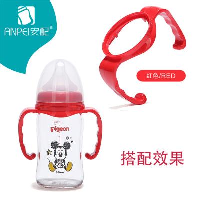 安配奶瓶配件(適用貝,親新款迪士尼奶瓶配件吸管 寬口徑奶瓶配件) 紅色手柄AP3008 適合6個月以上寶寶