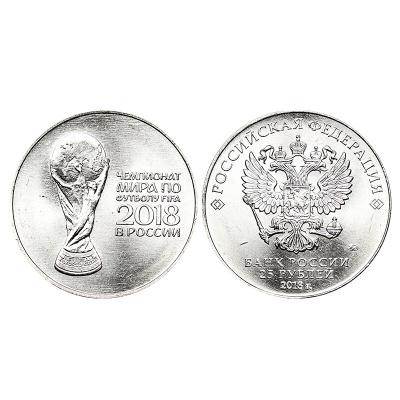 昊藏天下 2018年俄羅斯世界杯足球賽紀念幣 25盧布紀念幣 FIFA足球紀念幣 第二組本色單枚無冊