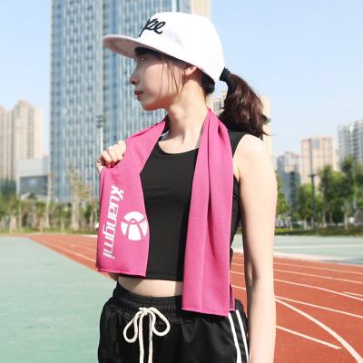 狂迷吸汗速干跑步健身玫红色冷感运动毛巾
