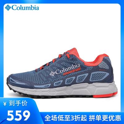 哥倫比亞戶外男鞋透氣輕便跑步徒步鞋越野跑鞋DM1217