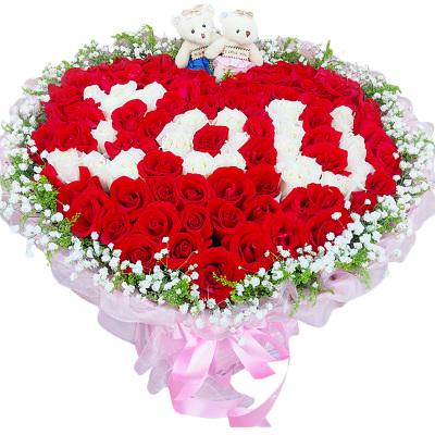 五二零 鮮花速遞全國送花 99朵紅白玫瑰道歉愛情表白花束送女友老婆愛人生日禮物 武漢鄭州沈陽蘇州廣州同城花店