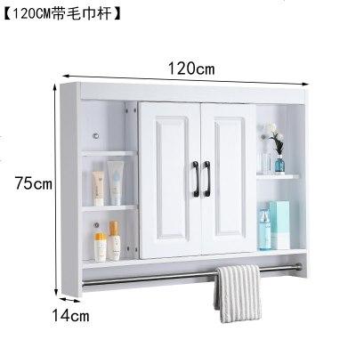 浴室镜柜隐藏式风水镜箱卫生间防水实木壁挂卫浴镜子置物架镜面柜