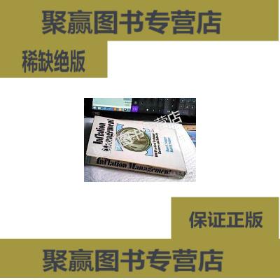 正版9层新 Inflation Management (英文原版) 通货膨胀管理