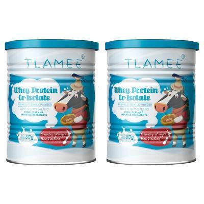 新西兰原装进口 TLAMEE 提拉米分离乳铁蛋白粉 益生菌粉 分离乳铁蛋白 60g(1g*60袋)*2罐