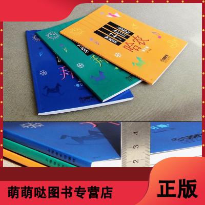 孩子們的拜厄上下冊+孩子們的哈農 全3冊 兒童鋼琴入教程修訂版 幼兒少兒鋼琴基礎教材 拜爾鋼琴基本教程鋼琴書籍 簡