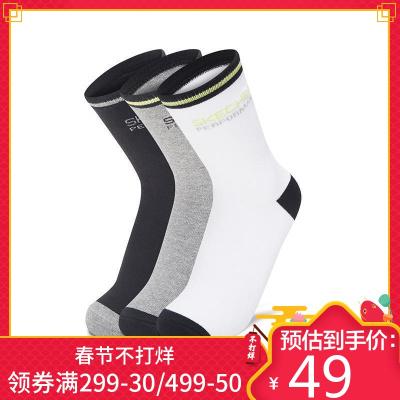Skechers斯凯奇男袜撞色字母LOGO中筒袜休闲运动袜三对装P419M025