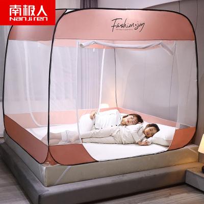 南極人(NanJiren)家紡 免安裝蒙古包蚊帳家用1.5m1.8紋賬2.0x2.2可折疊2米床兒童防摔1.2