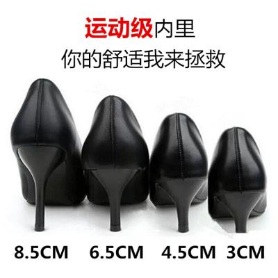 依藍圣雪正裝高跟鞋女細跟尖頭酒店工作鞋女中跟黑色禮儀職業紅性感單鞋