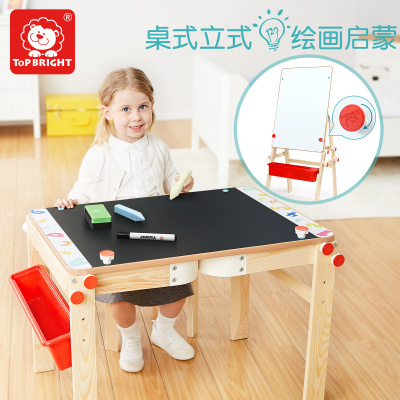 特寶兒(topbright)二合一桌式兒童畫板多功能黑板 實木雙面升降式黑板白板男孩女孩兒童玩具學習桌 120222