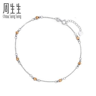 周生生(CHOW SANG SANG)18K紅白分色黃金腳鏈珠寶首飾89903M