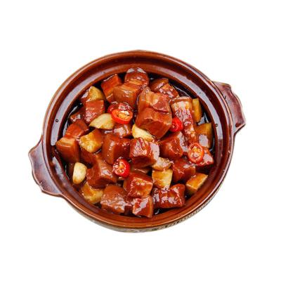 【兩袋裝】谷言毛氏紅燒肉預制菜 豬肉 五花肉 瘦而不柴 肥而不膩 地道風味 袋裝400g*2 凈含量800g 中式熟食