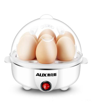 奧克斯(AUX) 煮蛋器蒸蛋器自動斷電迷你煮雞蛋器蒸蛋羹機暖奶器煮蛋機早餐機熱牛奶器小型家用早餐神器