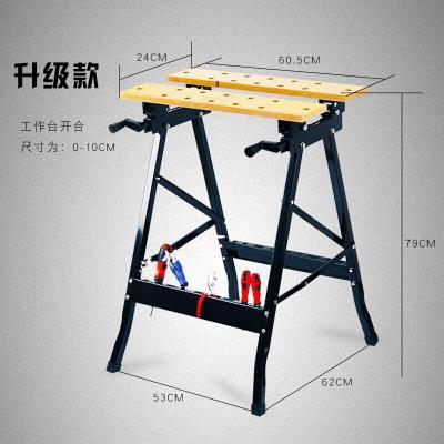 多功能折叠倒装木工工作台木工桌子台锯便携式木工锯台装修工具