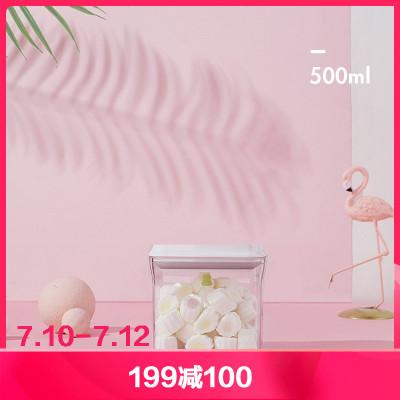 babycare兒童輔食收納盒便攜式 嬰兒寶寶奶粉盒大容量外出密封盒 方形 500ml