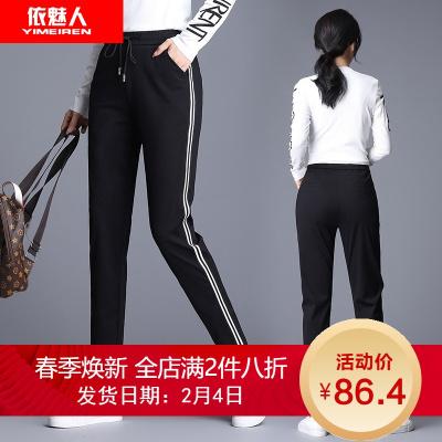 依魅人休闲裤女2020春季新款运动裤女宽松显瘦黑色裤子直筒女裤