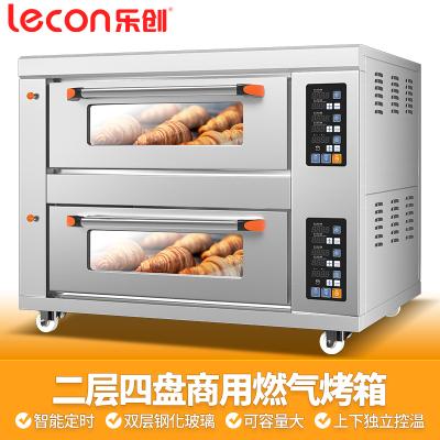 樂創(lecon)二層四盤燃氣豪華型 商用烤箱電烤箱蛋糕面包披薩蛋撻烘爐大功率 上下循環發熱 蛋糕披薩電烤箱 烘焙設備