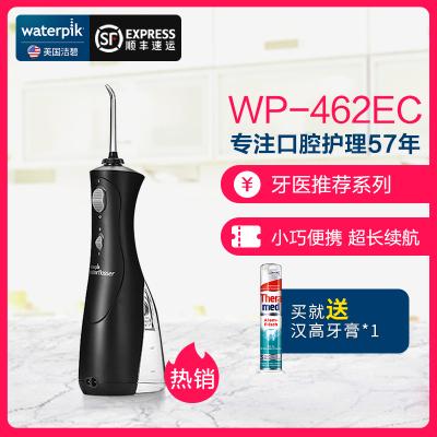 【国行正品 以换代修】Waterpik美国洁碧冲牙器WP-462EC便携式家用洗牙器电动水牙线洗牙机非电动牙刷