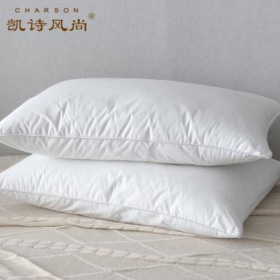 凯诗风尚(CHARSON)枕芯 全棉枕头枕芯成人正品酒店羽丝绒护颈枕头单人学生 48*74cm 白色 48*74cm