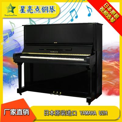 雅馬哈鋼琴YAMAHA U2H日本原裝進口二手鋼琴