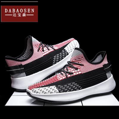 DABAOSEN/達寶森2020年新款飛織男鞋情侶鞋韓版休閑跑步鞋透氣學生女鞋美式戶外休閑鞋