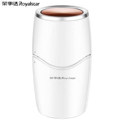 榮事達(Royalstar)磨豆機GR150K家用研磨小型打粉機超細電動干磨研磨機中藥磨粉機