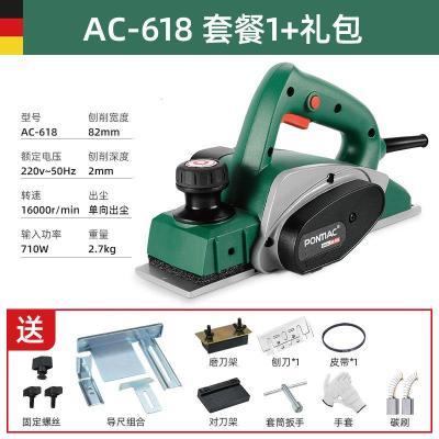 德國電刨子家用木工刨小型手推電刨機刨板機電動手提手電刨電推刨 AC-618禮包套餐1