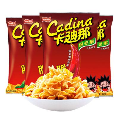 卡迪那豌豆脆酷辣味52g