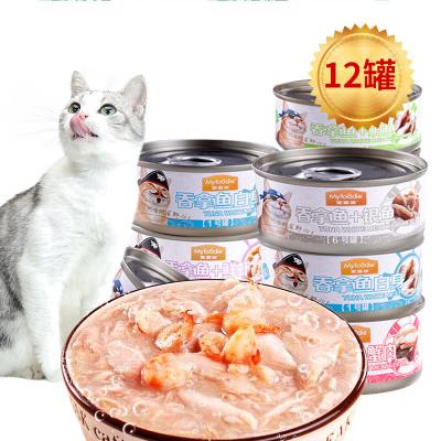 麥富迪貓罐頭麥富迪貓咪主食罐濃汁型貓罐頭80g*12罐吞拿魚+蟹肉幼貓零食營養增肥濕糧