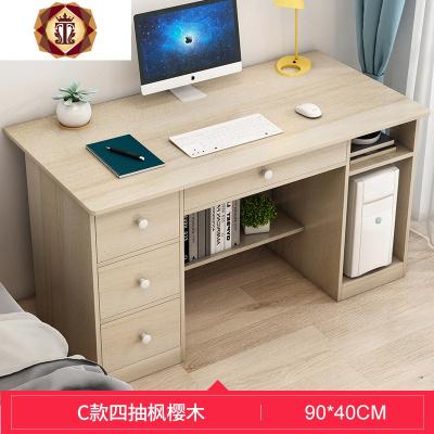 三維工匠電腦臺式桌家用簡約書桌學生學習寫字桌臥室辦公經濟型簡易小桌子