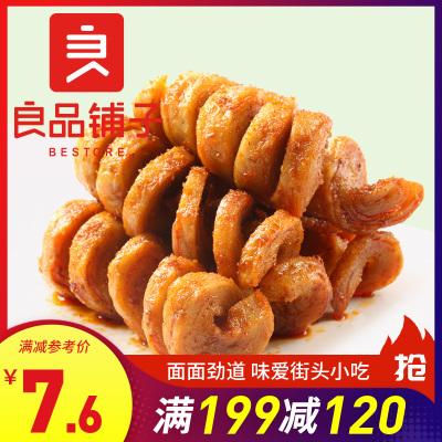 良品铺子 豆制品零食 面筋卷 120gx1袋装 烧烤味 特产休闲小吃豆干零食烧烤味