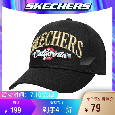 Skechers斯凱奇男女同款時尚棒球帽 字母刺繡休閑帽 SMHUS19D001