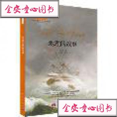 正版直发 地理的故事 杨天林 科学出版社