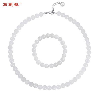 iSTONE/石頭記京白玉手鏈手串項鏈套裝女天然玉石首飾飾品節日禮品