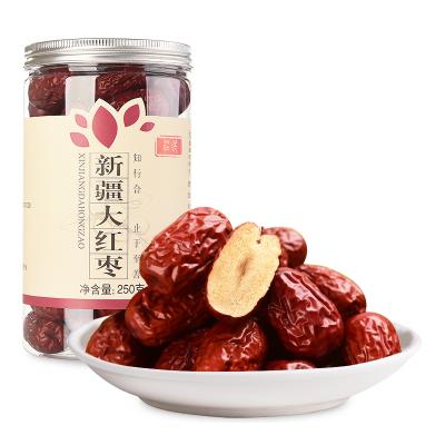 莊民(zhuangmin)紅棗250g/罐 新疆大棗灰棗核小肉多 口感好甜度高蜜餞果干片 五寶茶搭配伴侶
