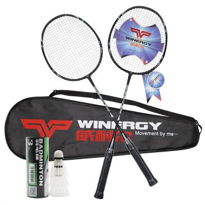 威耐尔(Winergy)一体式进攻型羽毛球拍对拍套装铁合金材质830送拍套羽毛球