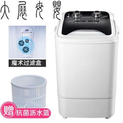5kg迷你洗衣機洗脫一體單筒桶家用大容量半全自動小型 長虹潔立方50黑色