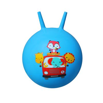 费雪(Fisher Price)玩具 儿童玩具球 宝宝跳跳球羊角球45cm(蓝色 赠充气脚泵)F0701H1