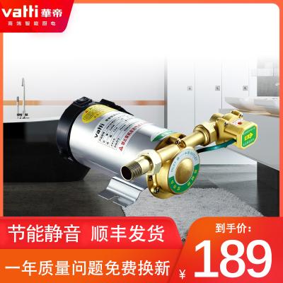 华帝(VATTI)增压泵家用全自动静音增压水泵自来水花洒管道压力泵 VRX120-WG15(2-3个用水点加压)