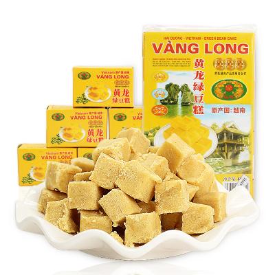 越南進口黃龍綠豆糕410g/袋免郵正宗糕點心懷舊小吃童年零食約42小盒