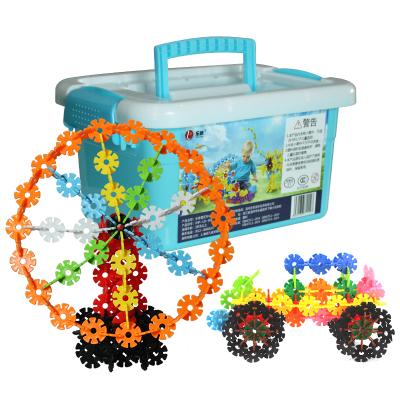 樂締(LERDER)330片雪花片加厚雪花片積木中號塑料拼插男女孩兒童早教益智玩具3-6周歲玩具