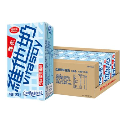 維他奶 原味低糖豆奶植物蛋白飲品 250ml*24盒 低糖低卡 早餐奶豆乳整箱裝