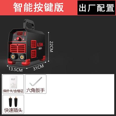 安捷順(ANJIESHUN)電焊機迷你220v380v兩用全自動直流家用微小型全銅逆變焊機 智能按鍵版(出廠配置)