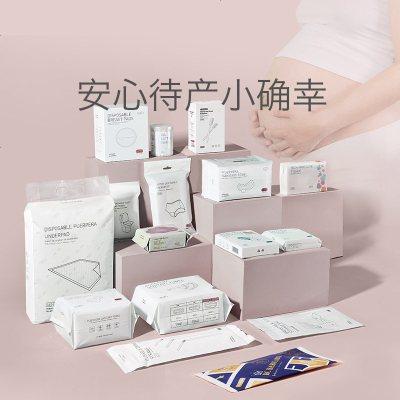 babycare孕婦待產包 22件套 秋季入院全套母子組合產婦產后冬季月子用品