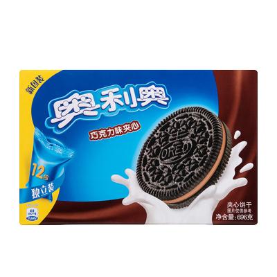 奧利奧夾心餅干巧克力味696g夾心餅干小包裝兒童休閑零食盒裝