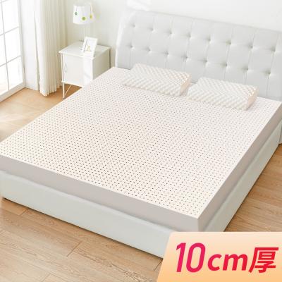 舒娜泰國天然乳膠床墊10CM厚成人家用1.5米榻榻米橡膠墊男女雙人1.2米軟墊子