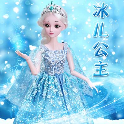 百斯媚芭比特大號洋娃娃公主套裝60cm單個超大女孩兒童生日