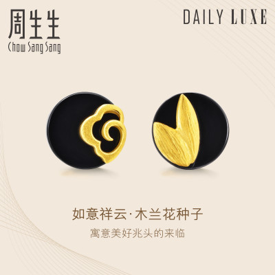 周生生(CHOW SANG SANG) 黄金足金吉祥系列玉髓耳钉 88143E定价